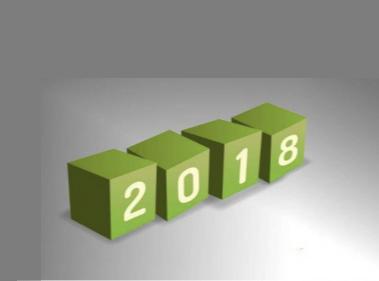 2018年下半年银行从业资格考试证书申请时间