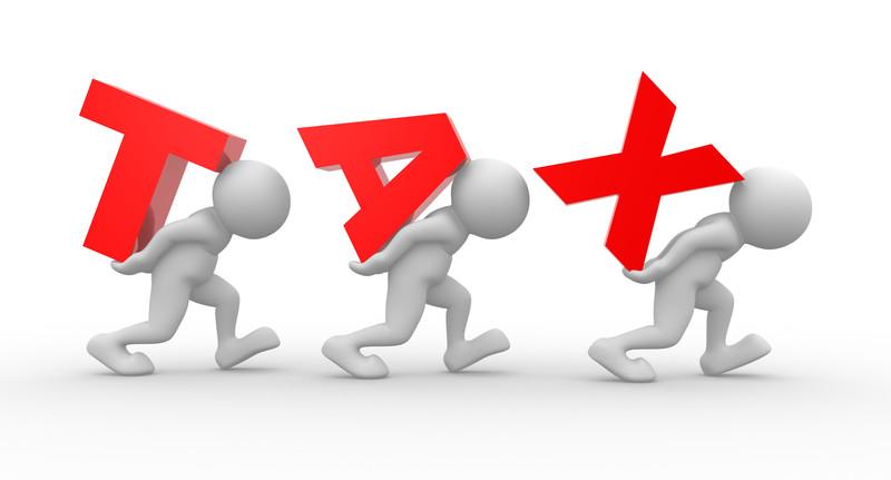 2019年《经济法基础》第七章第一节考点:涉税专业服务