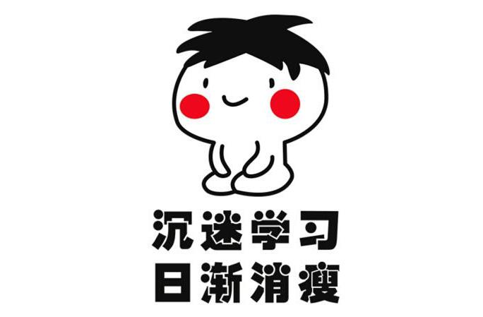 2020年上海公务员考试笔试定于本周六,你做好考试安排了吗?