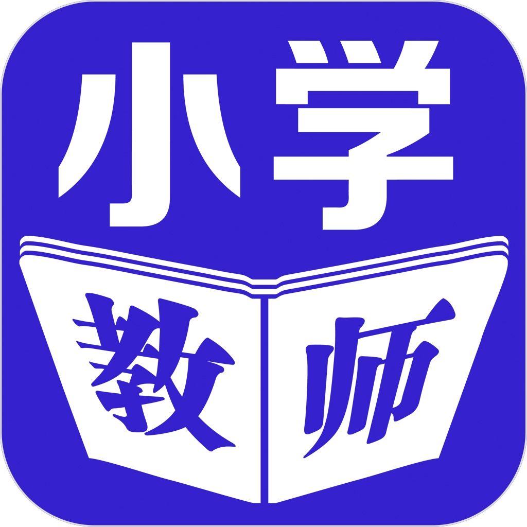2021年小学教师资格证教育教学知识提分试题(3月3日)