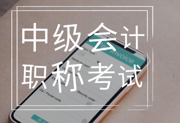2021年中级会计师考试《中级财务管理》每日一练(3.15)