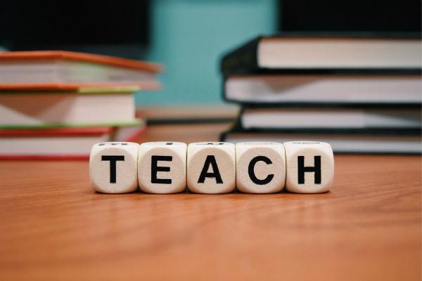 2021年上半年教师资格证面试报名时间:4月15至18日