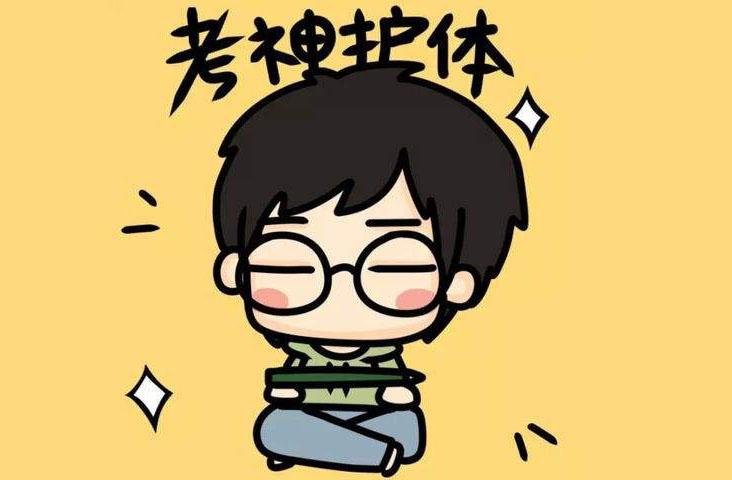 2021年四川中级注册安全工程师考试报名时间截止于今天!