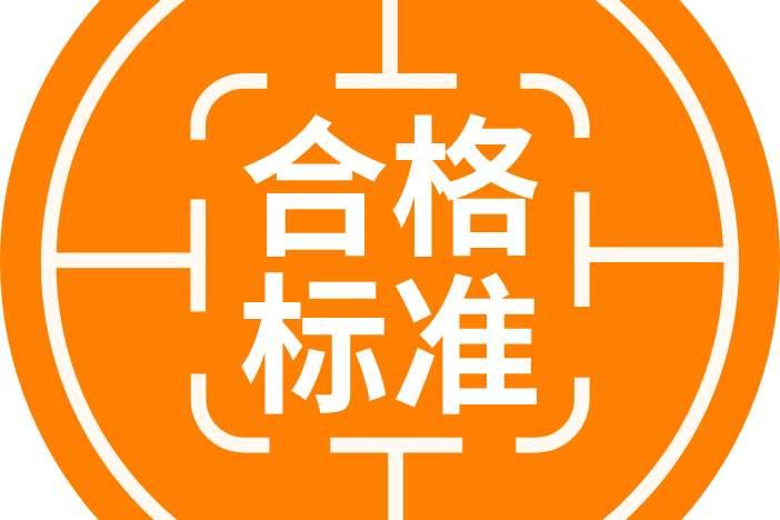 2021年江西二级建造师考试合格标准已公布